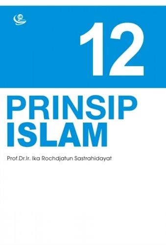 12-prinsip-islami1