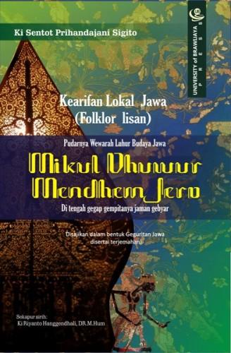 Mikul Dhuwur Mendhem Jero