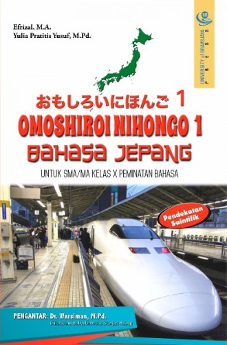 cover-omoshiroi-nihongo1